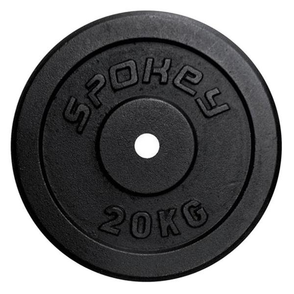 5kg. D30 Sinis svaru ripa